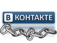 """Адвокаты СПЦ призывают генпрокуратуру привлечь к ответственности модераторов групп, разжигающих религиозную рознь """"ВКонтакте"""""""