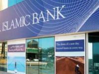 Что думают немусульмане об исламском банкинге?