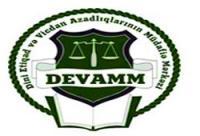 DEVAMM выразила серьезную озабоченность в связи с новой волной преследования мусульман