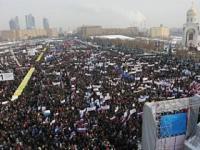 Подавляющее большинство митингующих поддержало Путина - МВД