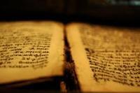 Найдена Библия, которой около 1 500 лет