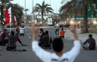 Нападение на бахрейнских демонстрантов