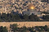 Представители 70 стран мира обсуждают в Катаре проблему оккупированного Иерусалима