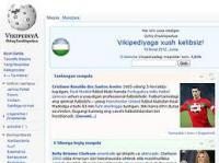 """В Узбекистане заблокировали """"Википедию"""""""
