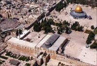 Палестина: Ее значение для мусульман