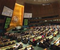 Генассамблея ООН приняла резолюцию по Сирии