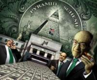 Ротшильдам нужны иранские банки