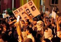 Саудовская Аравия угрожает репрессиями
