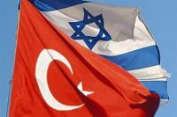 Отношения между Израилем и Турцией улучшаются