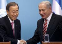 Израиль отклонил призыв главы ООН прекратить строительство нелегальных поселений