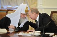 За что рабу Божьему Кириллу благодарить или чем занимался в «лихие 90-е» предстоятель РПЦ