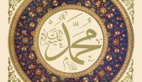 Любовь – это желание вещи и стремление к ней…   Любовь к Аллаху и Его посланнику с.а.с.