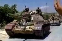 Войска начали наступление на город Хама