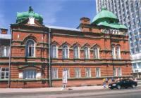 В Ульяновске открылся филиал Ассоциации предпринимателей-мусульман