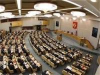 Депутаты Госдумы за позицию России по Сирии