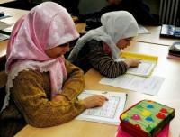 В Чечне пишут учебник по исламу