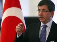 Турция никогда не поддержит атаку на Иран - Глава МИД