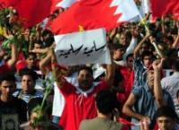 Акций протеста против бахрейнского режима