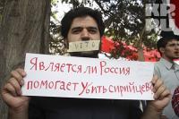 Антироссийская и антикитайская кампания