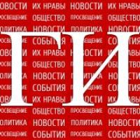 21 февраля в 16.00 по московскому времени на наш портал совершено нападение - DoS-атака
