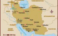 Иран вывел два своих корабля в Средиземное море