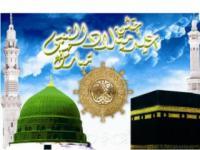 В Лондоне открылась постоянная выставка «Мухаммад – милость человечеству»