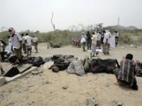 26 погибших после взрыва на юге Йемена