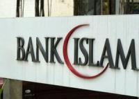 Индонезия притягивает исламские банки