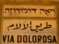 Кому и за что должно быть стыдно, господа из Via Dolorosa ?