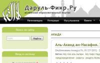 Ошибки в понимании нововведений сайта «Дар уль-Фикр.ру»