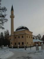 """Президент ОАО """"Лукойл"""" подарил мечети Коран 12 века"""