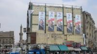 Начинается официальная регистрация кандидатов в президенты Египта