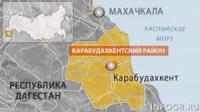 Дагестан стал лидером по числу женщин-смертниц и боевиков из статусных семей