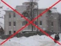 Губернатор Костромской области угрожает снести Мемориальную мечеть Костромы