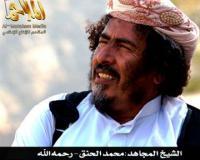 """Умер лидер йеменской """"Аль-Каиды"""""""