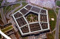 План пентагона по операции против Ирана