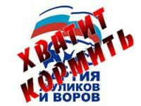 На экс-руководителей Банка Москвы заведено новое дело