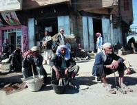 Гуманитарная ситуация в Йемене