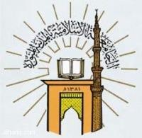 Учеба в Исламском университете Медины
