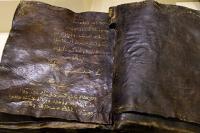 """В Турции поспешили объявить """"подлинным Евангелием, которое скрывал Ватикан"""", средневековую подделку"""