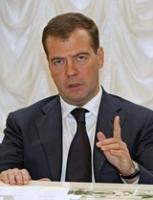 Медведев задумал поменять «Основы конституционного строя»?