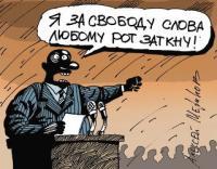 Мда... кто и как относится к оппозиции власти. Миниподборка. Слабонервным не смотреть.