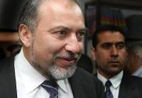 """Попытка Израиля включить """"Хизбуллу"""" в число террористов"""