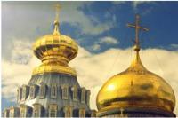 Русь мусульманская