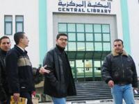 В Исламском университете Газы будет кафедра космических наук