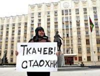 Как Ткачёв новое губернаторство заработал