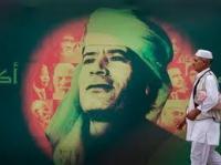 Экономическое ноу-хау Муамара Кадафи