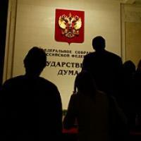 Антикоррупционный законопроект об НКО уличили в коррупции