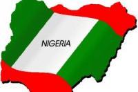 Мусульмане Нигерии разделили свой ифтар с христианами