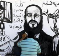 Рекордная голодовка палестинского узника оказалась сильнее сионистского произвола